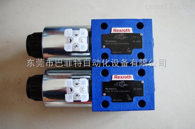 力士乐Rexroth WE6型6X系列湿式电磁换向阀