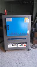厂家供应600*500*500工业高温烘箱