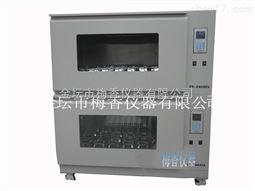 MX恒温摇床(振荡器)-二层叠加式梅香仪器