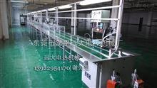 喇叭成型输送线生产线工厂直销