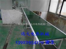 国内哪里做PVC皮带流水线精密些广东省这里有吗做输送机的