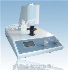 WBD-1数显白浊度仪