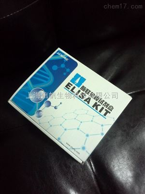 大鼠谷胱甘肽过氧化物酶(GSH-PX)elisa试剂盒