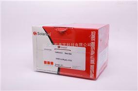 北京索莱宝自产SABC试剂盒SABC (山羊IgG)-POD kit