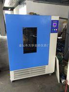 HSX-500500L恒温恒湿培养箱