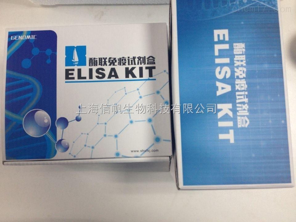 兔白细胞介素8(IL-8)elisa检测试剂盒