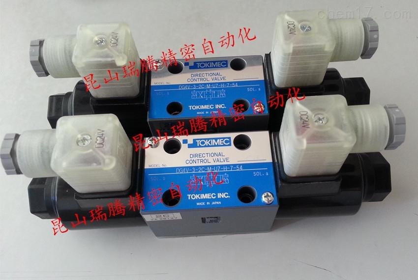 东京计器电磁阀DG4V-3-2C-M-U7-H-7-56