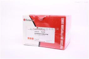 基因组提取试剂盒通用基因组DNA提取试剂盒
