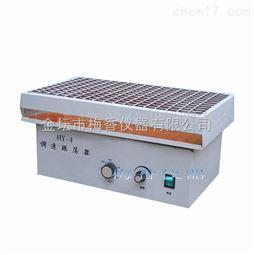HY-4调速多用振荡器调速振荡器精品振荡器系列
