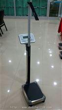 TCS-150LP電子身高體重秤,全電子高體重秤,自動感應身高體重特價