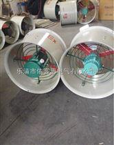 防爆风机/防爆轴流风机/防爆排风扇CBF-300/400带防爆证