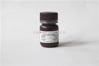红霉素 抗生素