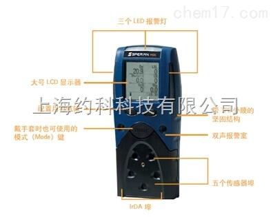 BIOSYSTEMS PHD6BIOSYSTEMS PHD6 六合一气体检测器