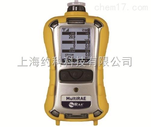 PGM-62X8六合一有毒气体 / 射线检测仪 MultiRAE 2