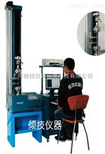 QJ210A锂电池隔膜穿刺强度试验机