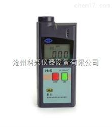 CLH100型硫化氢气体检测仪