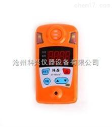 CLH100型硫化氢检测仪(H2S)