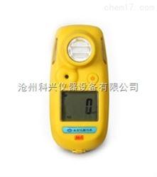 CLH100(B)型便携式硫化氢检测仪