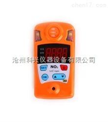 MJNO2型二氧化氮浓度检测仪