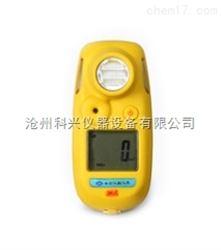 MJNO2(B)型二氧化氮气体检测仪