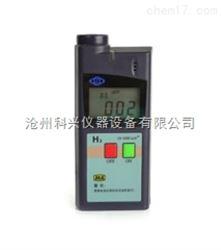 MJH2型氢气检测仪,氢气报警器