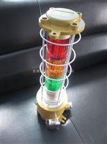 AC220V吸顶三色(红绿黄)防爆声光报警器(DC24V)