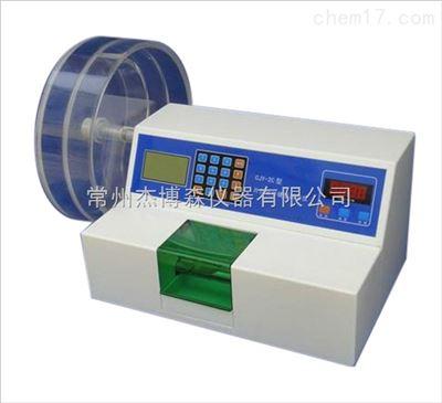 CJY-2C片剂脆碎度测试仪