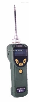 PGM-7300VOC 检测仪 MiniRAE Lite