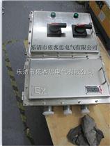 BP51(IIB)防爆配电箱 下进下出防爆配电箱220/380V