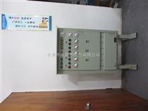 XD(M)B58防爆照明动力配电箱 220/380电控箱
