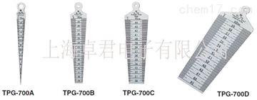 TPG-700DSK計規TPG-700D