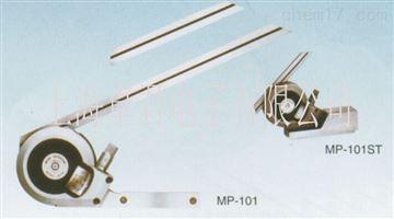 MP-101MARUI SEIKI角規MP-101