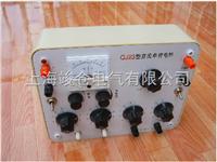 QJ23A直流箱式单臂电阻电桥