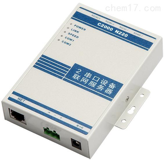 2串口服务器,串口转以太网,串口转网口 概 述 C2000 N220是一种稳定可靠的高性能工业级两串口设备联网服务器,它提供RS232/485/422到TCP/IP网络和TCP/IP网络到RS485/232/422的数据透明传输,它可以使具有RS485/232/422串口的设备立即具备联入TCP/IP网络的功能。 C2000 N220向上提供10/100M以太网接口,向下提供2个标准RS485/232/422串行口,通讯参数可通过多种方式设置。 C2000 N220 可广泛应用于PLC控制与管理、 门禁医