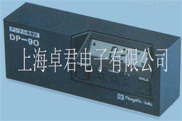 DP-90MARUI SEIKI角規DP-90