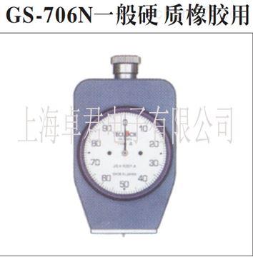 GSD-706TECLOCK硬度计GSD-706
