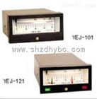 YEJ-101(矩形)膜盒压力表