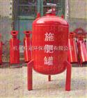 HGSF差壓式施肥罐、差壓式施肥器、差壓式施肥閥