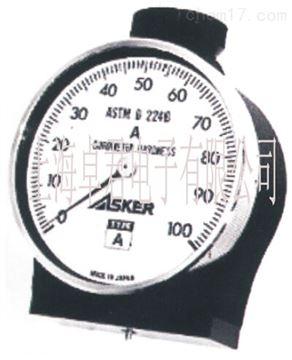 BLASKER硬度計BL