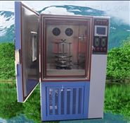 高濃度臭氧老化試驗箱型號