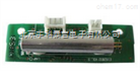 CO2-4K-3M-P红外式二氧化碳传感器
