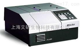 美国宝特 FLx800荧光发光酶标仪