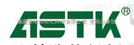 台湾ASTK马达