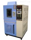QL-100臭氧老化测试箱