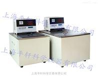 CH1030大容积超级恒温槽
