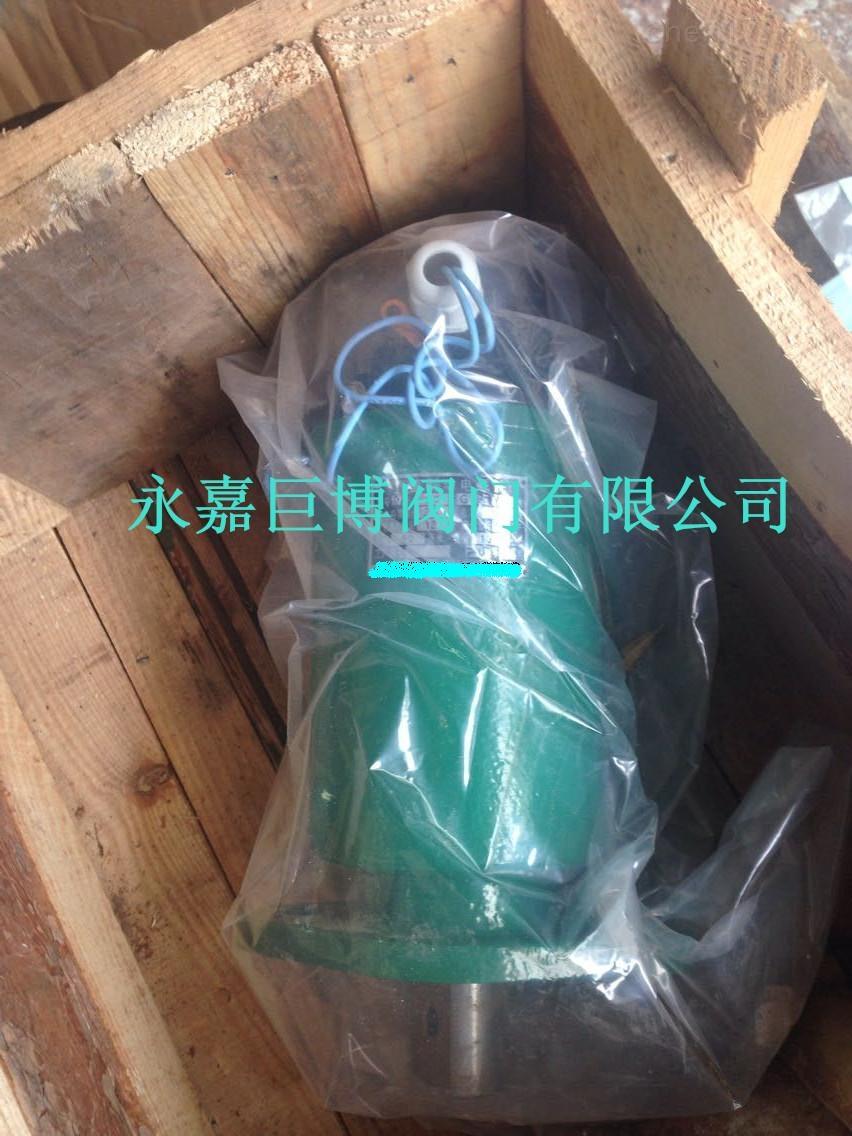 厂家直销 现货供应MZZ6-60SJ 60SG 40SJ 40SG电磁铁