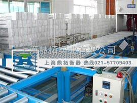 TCS上海滚筒秤价格-滚筒电子秤30kg