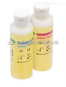 美国伯乐尿液干化学和镜检(Plus)控制品