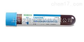美国伯乐液体网织红细胞控制品 (S)