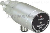 EFK2-008HK029OS-9575Honsberg豪斯派克热式流量开关流量计价格